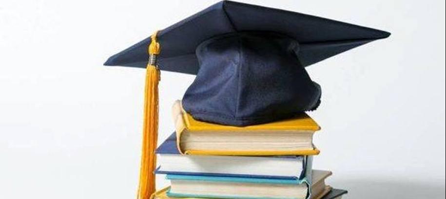 Privremena lista kandidata prijavljenih na Natječaj za dodjelu stipendija za školsku/akademsku godinu 2019./2020.
