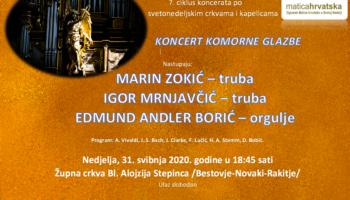 Koncert komorne glazbe u 7. svetonedeljskom ciklusu Ogranka Matice hrvatske